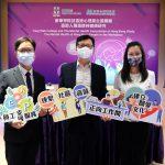 传媒报导本会与东华学院开展「香港人职场精神健康研究」