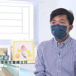 无线电视翡翠台《新闻透视》访问-探讨精神病复元人士老龄化