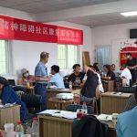 本会「社区康复学院」于天津市提供精神健康急救基础课程