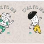 DSE放榜打气Whatsapp Sticker