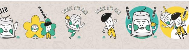 DSE放榜打氣Whatsapp Sticker